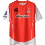 SUNWOLVES HOME SHIRT